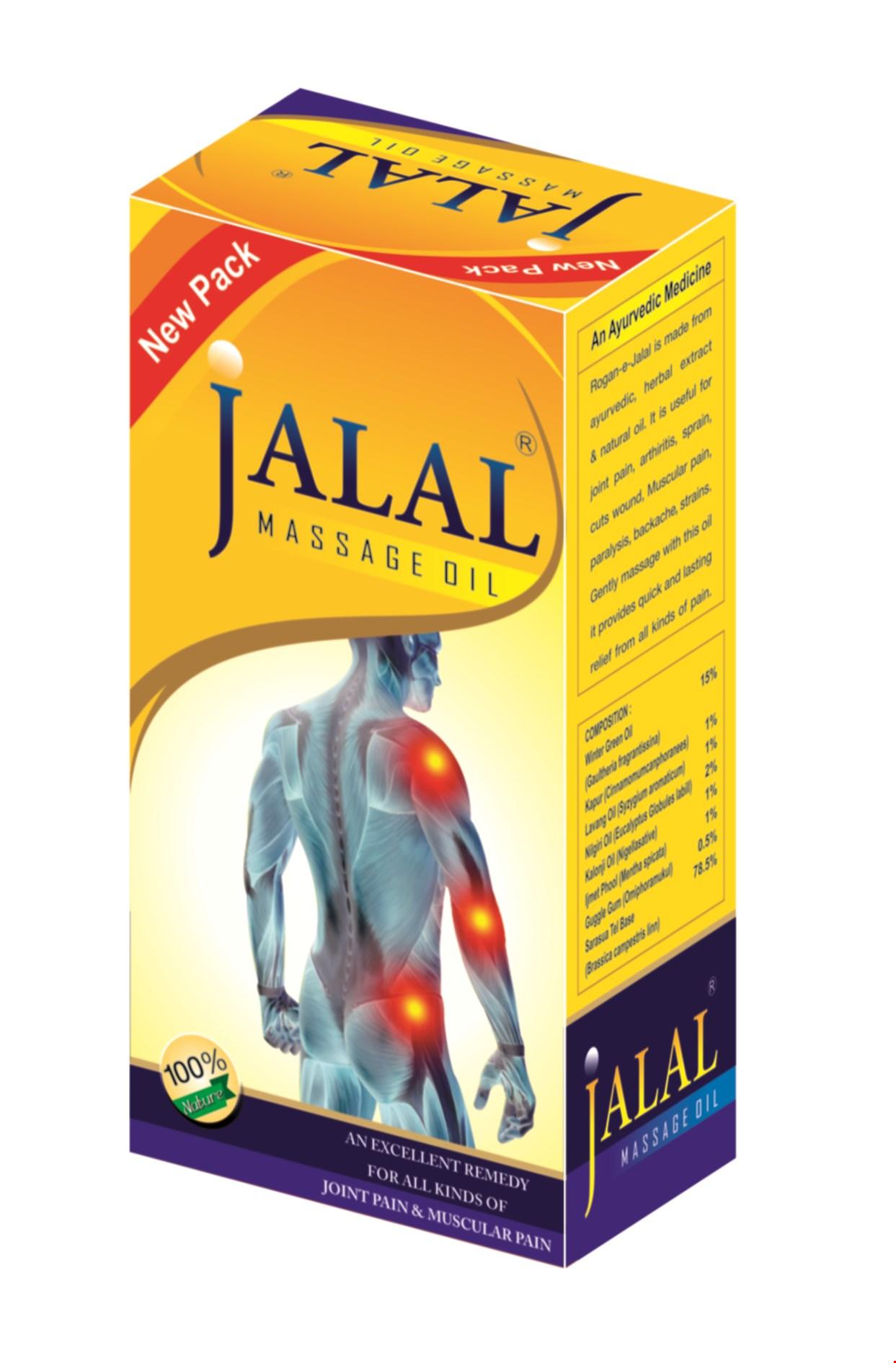 JALAL MASSAGE OIL